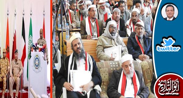 ليس للتحالف العربي هدف الآن في اليمن الا القضاء على الاسلام