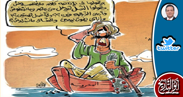 و غدا باذن الله تشتري مصر ماء النيل وليس الغاز المصري فحسب من اسرائيل