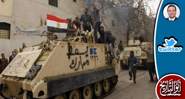 انقلاب مصر كان بأوامر شيعية وتمويل عربي وهندسة إسرائيلية
