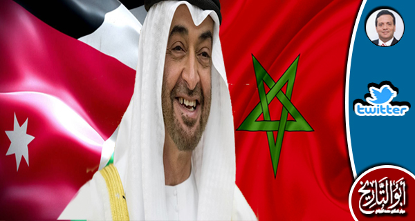 الامارات متعجلة على انقلاب الاردن وانقلاب المغرب