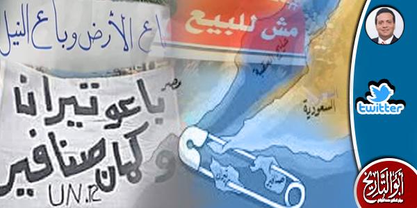 من ظن أن العسكور سيترك بوصة في مصر من غير أن يبيعها فقد أساء الظن بالله