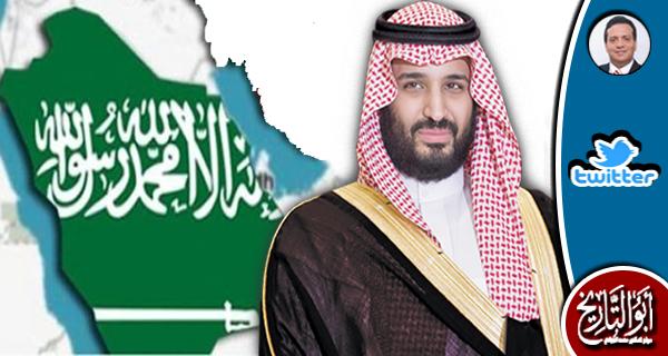 بدون رصاصة واحدة انتهت الدولة السعودية الثالثة في ٢٠١٧ !!