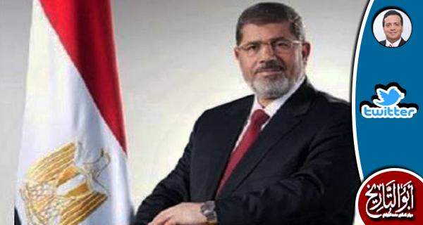 شرعية الرئيس مرسي ثابتة لا تهتز بهز الأرداف!