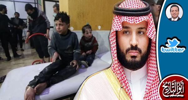 مفتاح سوريا مع البس..