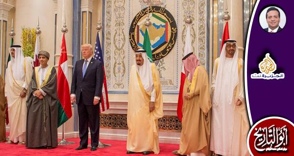 حصار قطر وموازنة أميركا بين الكاريزما والبراغماتية