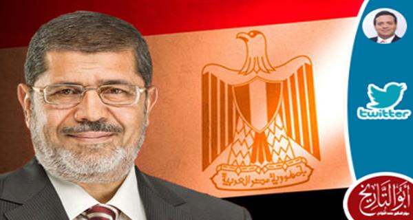 سألني فأجبته ان العالم كله لسه عايش في عصر مرسي