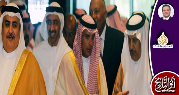 حين يتداعى حصار قطر بنفسه إلى نهايته!