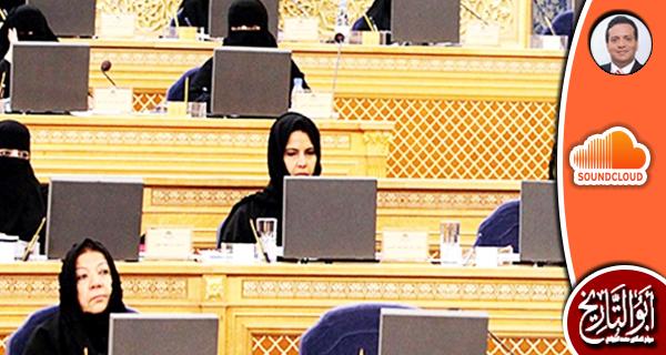 حصار قطر والهندسة السياسية للتحولات الاجتماعية