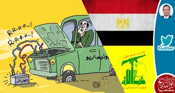 حزب الله يدرب البوليساريو قيراطا وحليف للسعودية يدربه ٢٣ قيراط
