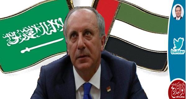 دولتان خليجتيان مسلمتان تمولان محرم بك مرشحا ضد اردوغان...ابشروا