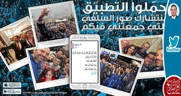 وقفت لبنان وقفة رجل واحد مع سعد الحريري  فأضاع كل شئ بسيلفي