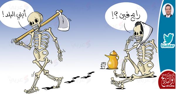 مبدأ عبد الناصر في السيطرة التامة على الشعب : التجويع لحد تسفيف التراب