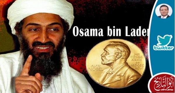 لو كان بن لادن بوذيا وفعل ١٪ مما نسب إليه لمنح جائزة نوبل للسلام