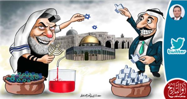 ملكية عربية في المشرق تظن أن الأمر استتب لها بخروج القدس من يد المسلمين