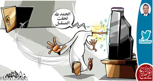 سيكتشف السعوديون أن مجتمعهم الطاهر اكثر انحلالا من أمريكا بفضل مسلسلات رمضان