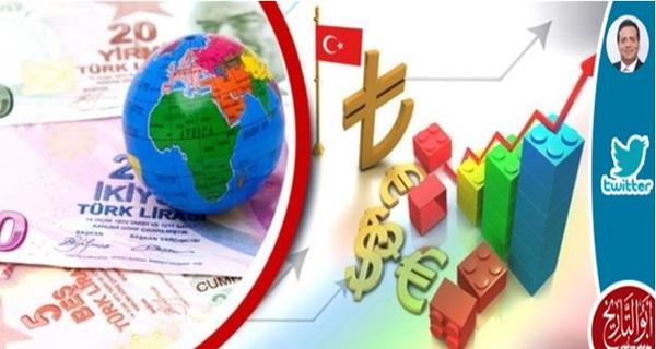 بفضل الله وكرمه تجاوزت تركيا أمس بنجاح مفاجئ الجزء الاول من انقلاب اقتصادي