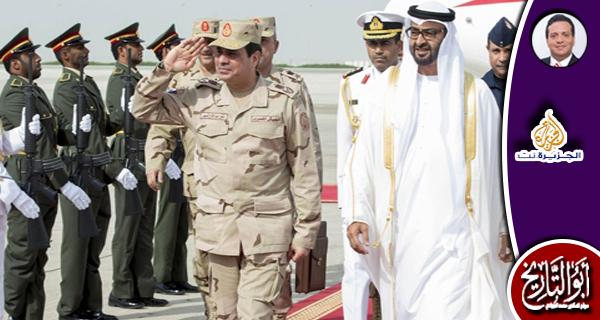 الإمارات والتنكر للهوية.. من قصص علم النفس السياسي