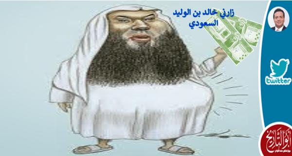مر في خيالي طيف مولانا حسان فسألت نفسي هل زاره خالد بن الوليد؟