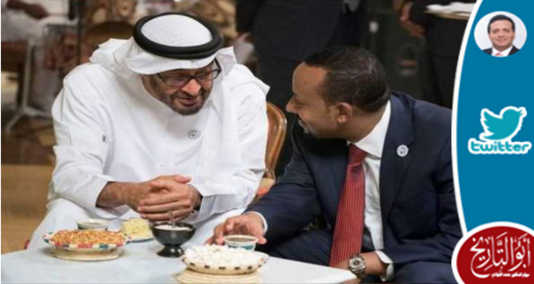 هل يعرف رئيس وزراء اثيوبيا ما تعرفه المخابرات الاوربية عن محاولة اغتياله؟