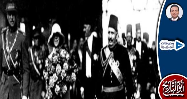 الملك أحمد فؤاد الأول.. الملك الناضج