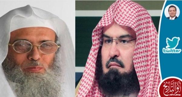 آه لو اصدر  مولانا السديس تصريحا  يستنكر حبس الشيخ سفر الحوالي