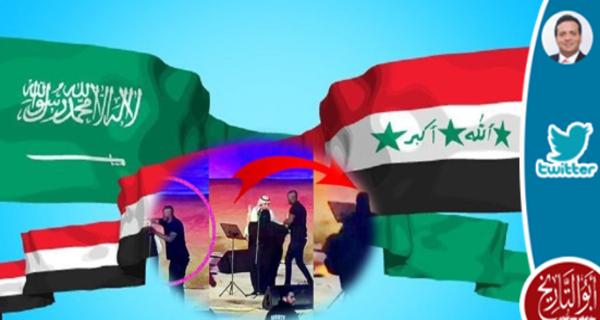 آه لو احتضنت السعودية العراق المنكوب كما احتضنت سعودية العراقي المطرب