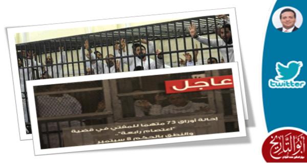 صدور أحكام الاعدام اليوم يؤكد  أن الاخوان المسلمين لم يقبلوا الدنية في دينهم