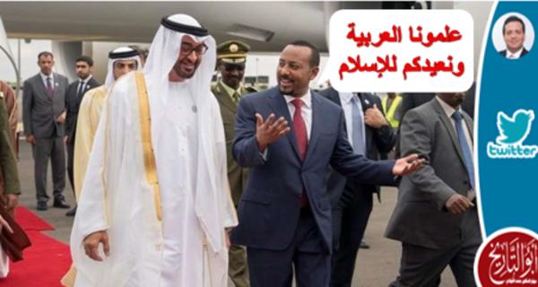 حين أعلنت استبشاري برئيس الوزراء الاثيوبي أبي أحمد هبت علىّ العواصف