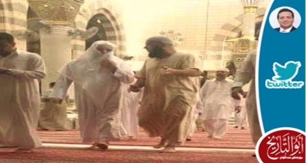 ذهب مولانا إلى الحرم مستخفيا في حجاب..