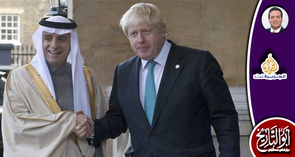 الثورات العربية المضادة والخروج البريطاني