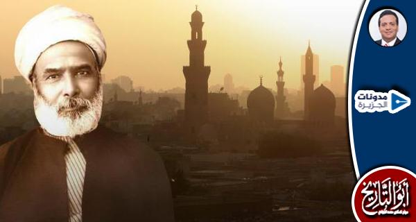 السلطة الدينية والعلاقات الخارجية في فكر محمد عبده