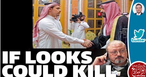 صلاح خاشقجي غادر السعودية بناء على أوامر ملزمة لحكومة الرياض