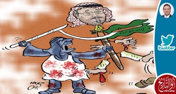 ما الحل لو أن رأس الشهيد المغدور خاشقجي في السعودية