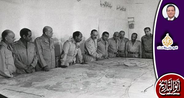 البدايات العربية في إستراتيجية الحروب المعاصرة