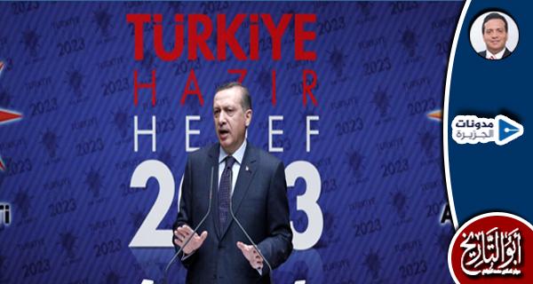 أردوغان وسر النجاح الراهن!