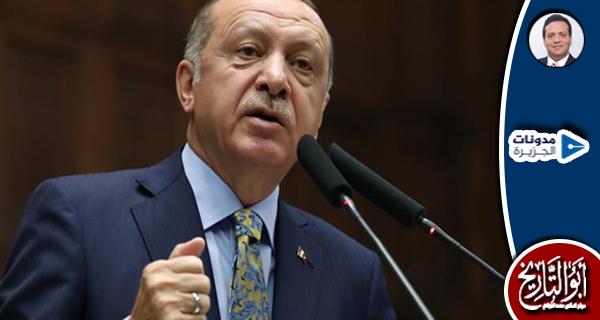 ما لم يصرح به الرئيس أردوغان!