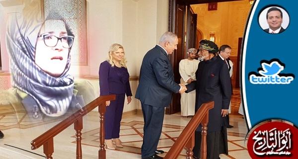 هذا هو السبب الوحيد لزيارة سارة وزوجها الى عمان