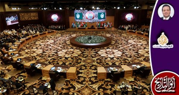 أزمة الديمقراطية في السياسة العربية المعاصرة