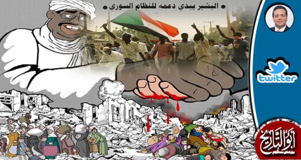 هل استحضر البشير من دمشق مسحوق الثورة الربيعية في متاعه؟