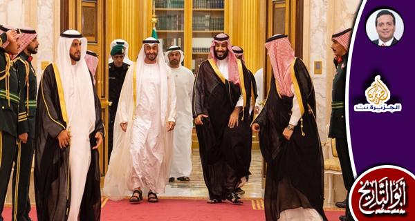 لماذا تصورت جماعة بن سلمان أن عداوة الإسلام مؤهِّلة لحكم المسلمين؟