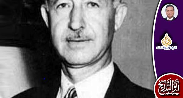 سعد الله الجابري الزعيم السوري الدوغري
