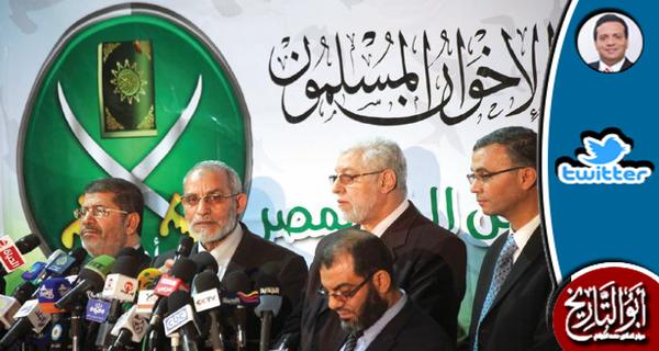 بالمفهوم الغربي لكلمة حزب يوجد في مصر  حزب واحد حقيقي هو الاخوان