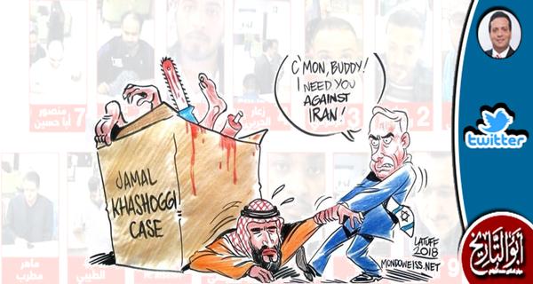 نصيحة للسعودية سلموا المتهمين في قضية خاشقجي لتركيا  فهذا افضل لكم