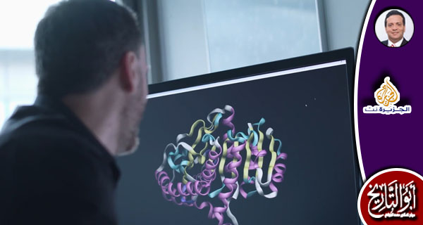 الجانب المرعب للإنسانية في ثورة الهندسة الوراثية
