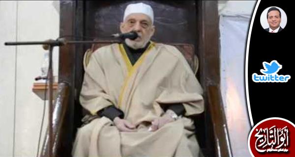 أرثي اليوم أستاذنا و والدنا عالم المنصورة الأكبر  صاحب الفضيلة الشيخ عبد المجيد صبح