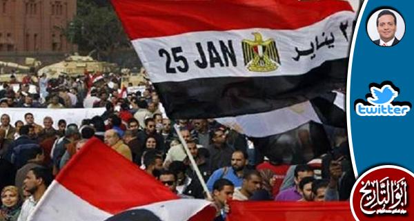 الحقيقة التي لا تتغير أن ٢٥ يناير ثورة شعب