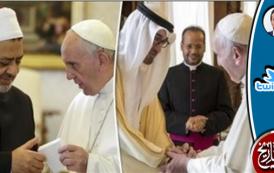 قال البابا بندكت السادس عشر: على الإسلام أن يندمج مع القيم الديموقراطية