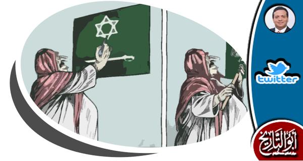 حتى إذا لم يبق إلا السعودية قال البس: نحن آخر من طبع!