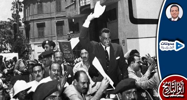 لماذا توقفت ثورة 1952 في طريق التنمية الحقيقة؟