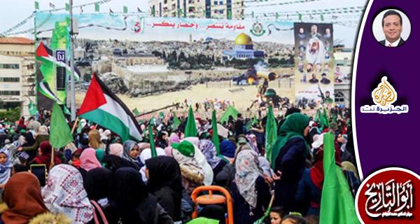 القيمة المستقبلية لانتصارات غزة المتعاقبة